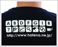 2005年版・長袖Tシャツ背中部分のクローズアップ